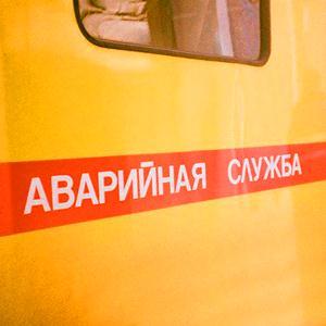 Аварийные службы Заводского