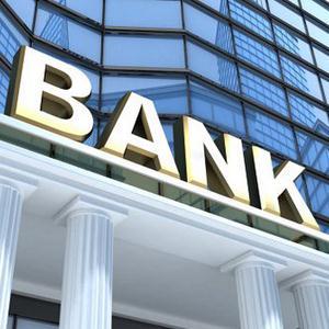 Банки Заводского