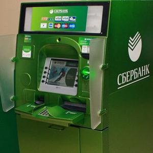 Банкоматы Заводского