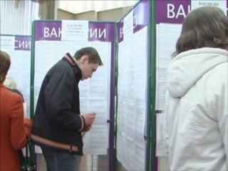 Центры занятости Заводского