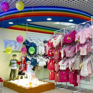 Детские магазины Заводского