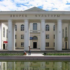 Дворцы и дома культуры Заводского
