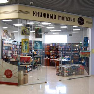 Книжные магазины Заводского
