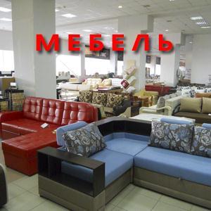 Магазины мебели Заводского