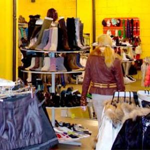 Магазины одежды и обуви Заводского