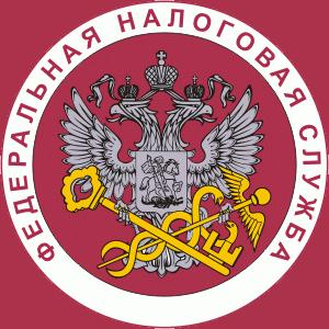 Налоговые инспекции, службы Заводского