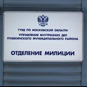 Отделения полиции Заводского
