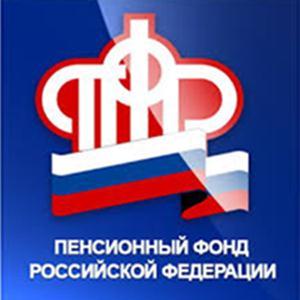 Пенсионные фонды Заводского