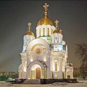Религиозные учреждения Заводского