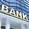 Банки в Заводском