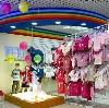 Детские магазины в Заводском