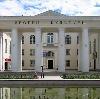 Дворцы и дома культуры в Заводском