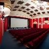 Кинотеатры в Заводском