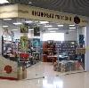 Книжные магазины в Заводском