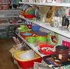 Магазины хозтоваров в Заводском