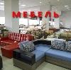 Магазины мебели в Заводском