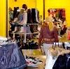 Магазины одежды и обуви в Заводском