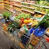 Магазины продуктов в Заводском