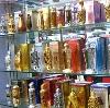 Парфюмерные магазины в Заводском