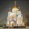 Религиозные учреждения в Заводском