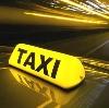 Такси в Заводском