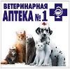 Ветеринарные аптеки в Заводском