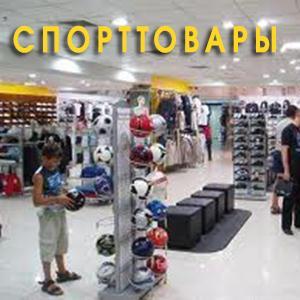 Спортивные магазины Заводского