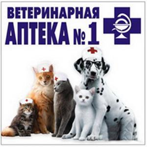 Ветеринарные аптеки Заводского